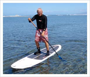 Maui Stand Up Paddle School
